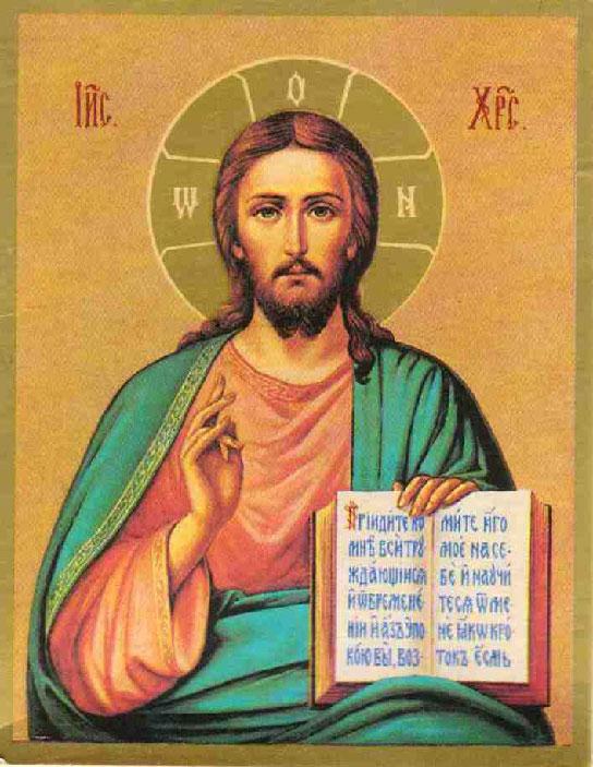 вышивка крестом схемы иисус